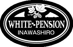 【公式サイト】ホワイトペンション – 福島県会津磐梯高原猪苗代