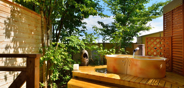 ガーデン露天風呂